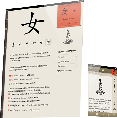 Chinagram - Chinese Writing